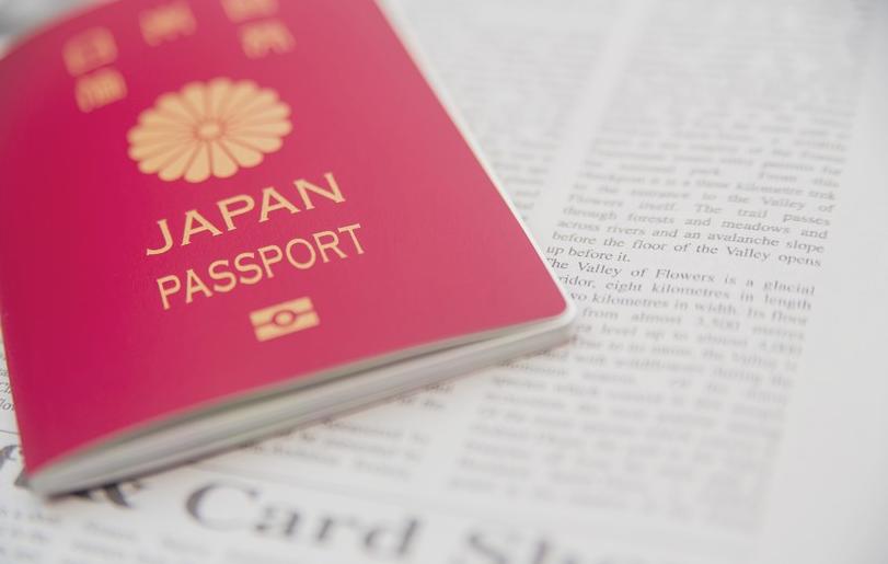 ryokou-gyoukai-passport