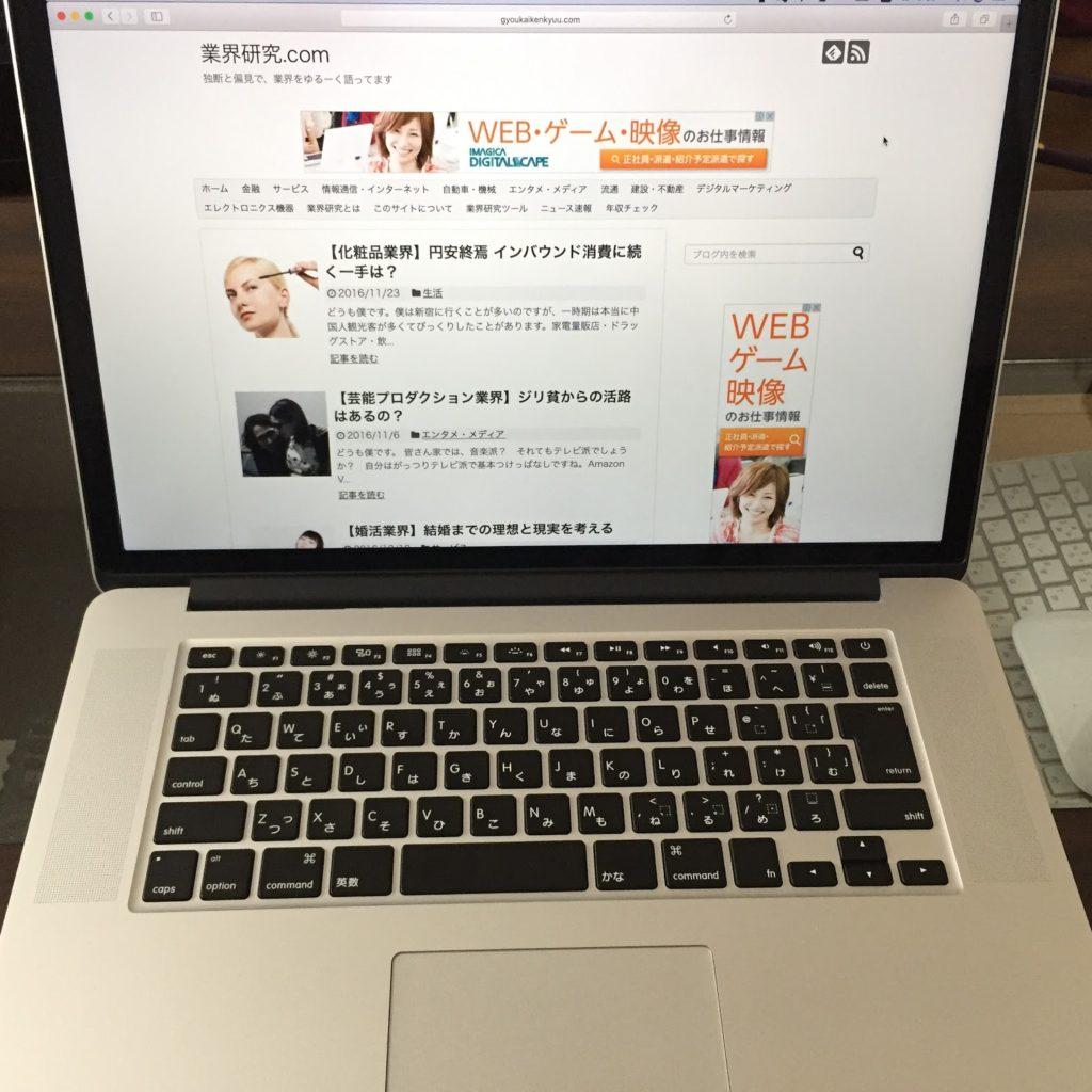 mac-book-pro-2015-15