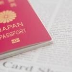 【旅行業界】日本人の海外旅行はもう古い?!