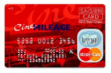 シネマイレージ®カード クレジットカード業界